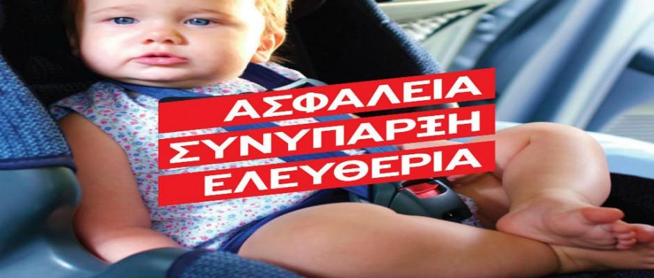 DRIVE WAY-ΒΕΡΟΥΧΗΣ